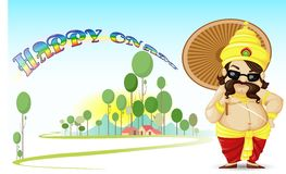 Onam Greetings Royalty Free Stock Images