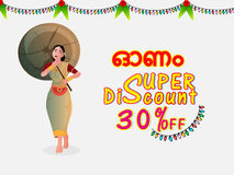 Onam Sale with Super Discount Poster, Banner. Stock Photos