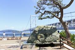 Onaruto Bridge and Viewing platform stock image