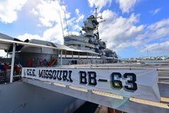 Onboard USS Missouri, a historic world war 2 battleship Stock Photography