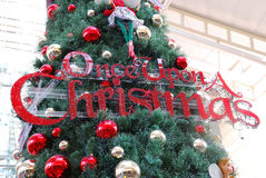 Once Upon A Christmas. A photo taken on a big Christmas tree with the words once upon a Christmas Royalty Free Stock Photos