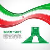 Onda da bandeira de Irã e monumento de símbolos da liberdade (Shahyad/Azadi) ilustração royalty free