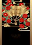 Onda retra de la nube de la flor de la camelia del rec del alivio del estilo japonés de la Feliz Año Nuevo y fan doblada de oro
