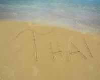 Onde molli e l'iscrizione sulla sabbia Immagine Stock