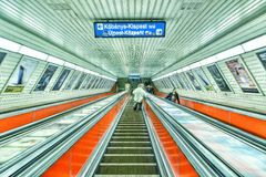 Ondergrondse post Tint in blauw Royalty-vrije Stock Fotografie