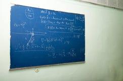 Onderwijsraad met wiskundige formules Royalty-vrije Stock Foto