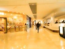 Onduidelijk beeldwinkelcomplex in Sydney Stock Foto