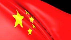Ondulação da bandeira de China