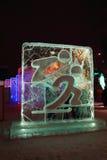 ONDULACIÓN PERMANENTE, RUSIA - 11 DE ENERO DE 2014: Carácter iluminado del salto de esquí Foto de archivo