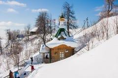 Ondulación permanente, Rusia - 8 de marzo 2017: Paisaje del invierno Imágenes de archivo libres de regalías