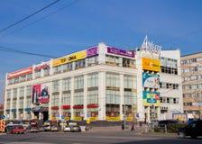 Ondulación permanente, Rusia - 26 de septiembre 2016: Paisaje de la ciudad Fotos de archivo libres de regalías