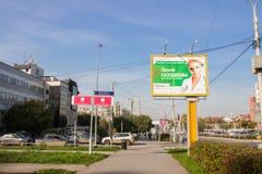 Ondulación permanente, Rusia - 26 de septiembre 2016: Paisaje de la ciudad Fotos de archivo