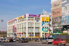 Ondulación permanente, Rusia - 26 de septiembre 2016: Paisaje de la ciudad Imágenes de archivo libres de regalías