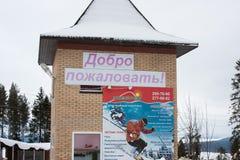 ONDULACIÓN PERMANENTE, RUSIA, EL 13 DE DICIEMBRE 2015: la escritura en la pared: Bienvenido Imágenes de archivo libres de regalías