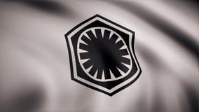 Ondulation dans le drapeau de vent avec le symbole du Star Wars L'animation du drapeau du symbole de Star Wars Les Guerres des Ét illustration stock