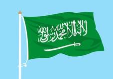 Ondulation de drapeau de l'Arabie Saoudite illustration de vecteur