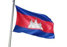 Ondulation de drapeau national du Cambodge d'isolement sur l'illustration 3d réaliste de fond blanc illustration de vecteur