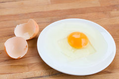 One broken egg Stock Photography