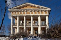 One of the buildings of the former plant management Demidov. Nizhny Tagil City Historical Archives. Nizhny Tagil. Royalty Free Stock Photo