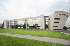One of buildings of MGIMO Royalty Free Stock Photo