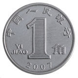 One Chinese Yuan coin. Closeup on white background Stock Photos