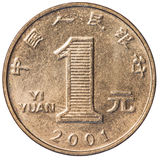 One Chinese Yuan coin Royalty Free Stock Images