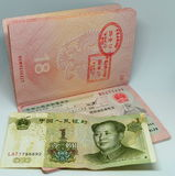 One Chinese yuan is on a passport with a Chinese visa and border stamps. Royalty Free Stock Photography