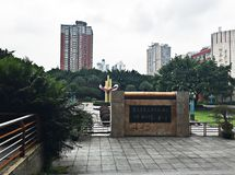 One corner of the campus. Chongqing No. 1 middle school in China, one corner of the campus Royalty Free Stock Photography