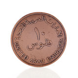 One Dirham Coin of United Arab Emirates Stock Photo