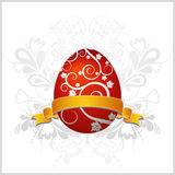 One easter eggs, vector Royalty Free Stock Photography