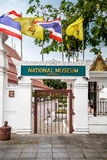 One of the entrances to the Bangkok National Museum, Thailand. One of the entrances to the The Bangkok National Museum, Thailand. It is the main branch museum Royalty Free Stock Photos