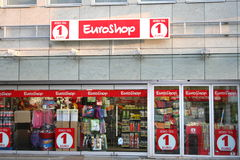 One Euro Shop Royalty Free Stock Photo