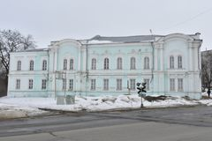 One of the first specialized vocational schools in Russia is the architectural ensemble of the eclectic period, which includes. A number of earlier buildings stock photos
