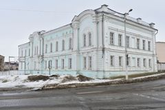 One of the first specialized vocational schools in Russia is the architectural ensemble of the eclectic period, which includes. A number of earlier buildings Royalty Free Stock Image