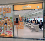 One2free shop in hong kong Stock Image