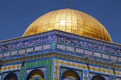 Dome of the Rock Detail Stock Photo