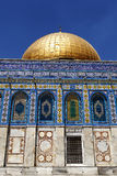 Dome of the Rock Stock Image