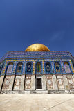 Dome of the Rock. One of the holiest places to the Islam, the Dome Of The Rock in the old city of Jerusalem Stock Images