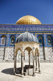 Dome of the Rock. One of the holiest places to the Islam, the Dome Of The Rock in the old city of Jerusalem Stock Photo