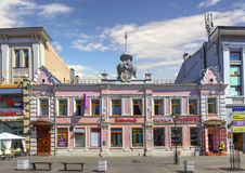 One of the houses on Bauman Street (pedestrian street in the his. KAZAN, RUSSIA - August 25, 2016: One of the houses on Bauman Street (pedestrian street in the Royalty Free Stock Images