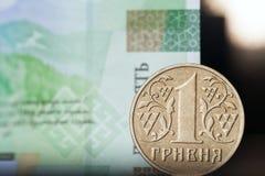 One hryvnia coin - Ukrainian money. Small depth of field. One hryvnia coin - Ukrainian money. Ukrainian money close-up stock photo