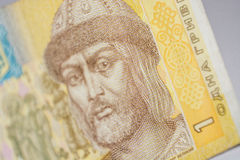 One hryvnia, Ukranian currency macro photography stock photography