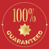 One Hundred Percent Guaranteed. A one hundred percent guaranreed button of gold and red Stock Illustration