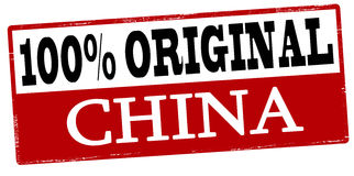 One hundred percent original China Royalty Free Stock Images