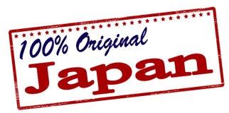 One hundred percent original Japan Royalty Free Stock Photo