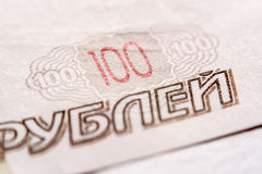 One hundred ruble bill, macro photography Stock Photography