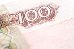 One hundred ruble bill, macro photography stock photos