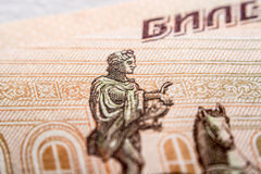 One hundred ruble bill, macro photography royalty free stock photos