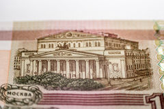 One hundred ruble bill, monument Royalty Free Stock Images