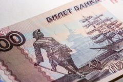 One hundred ruble bill, Peter the first royalty free stock photos